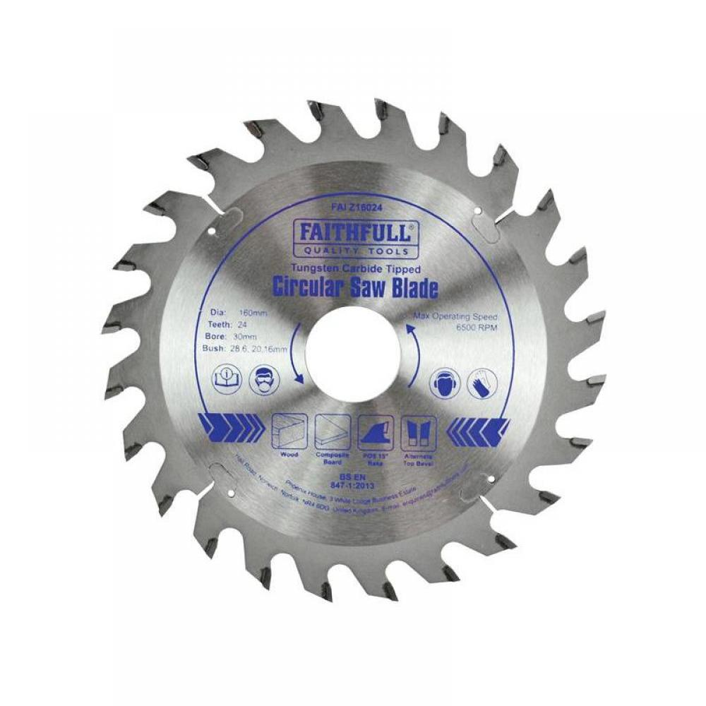 Faithfull TCT Circular Saw Blade 160 x 30mm x 24T POS