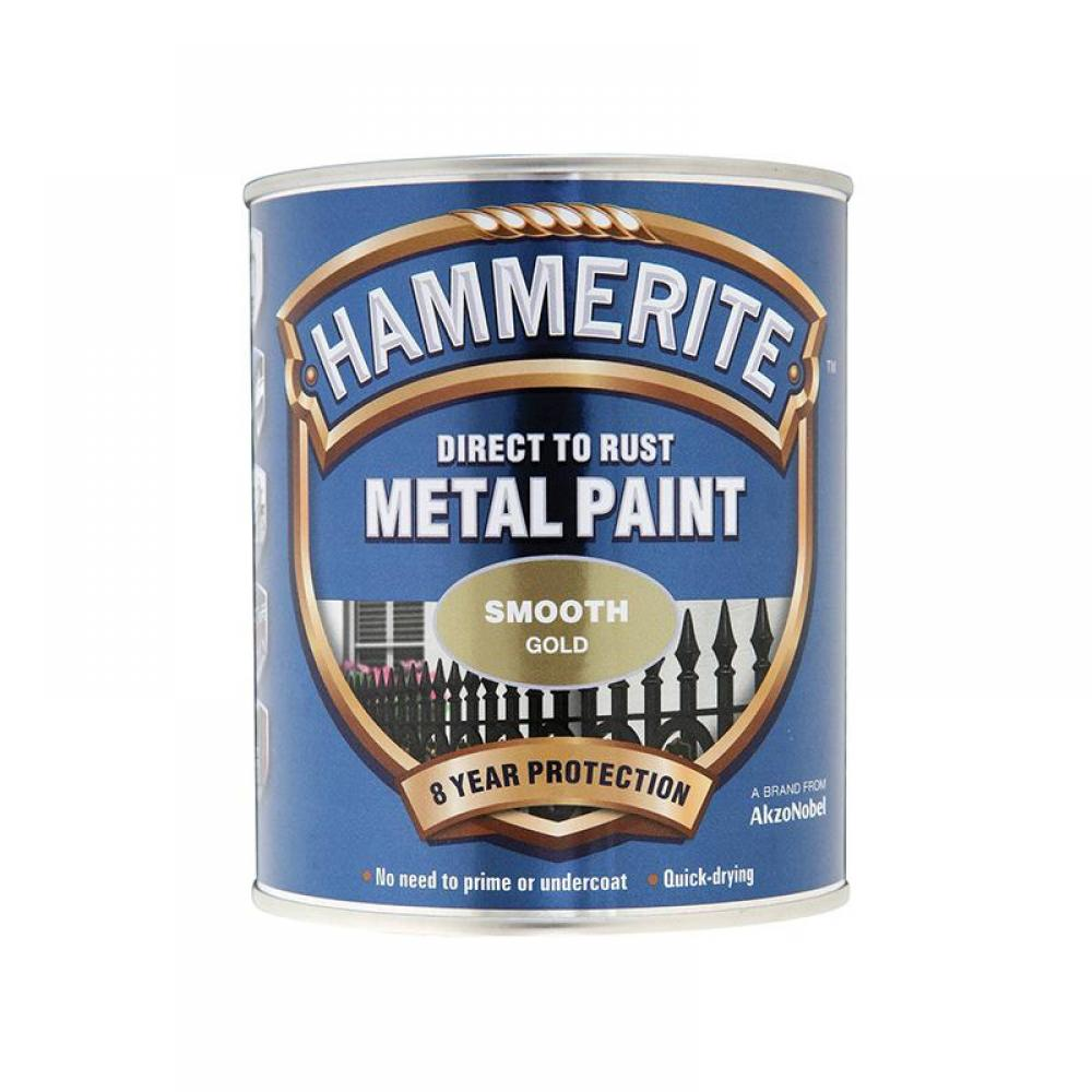 Hammerite Direct to Rust Smooth Finish Metal Paint Gold 750ml