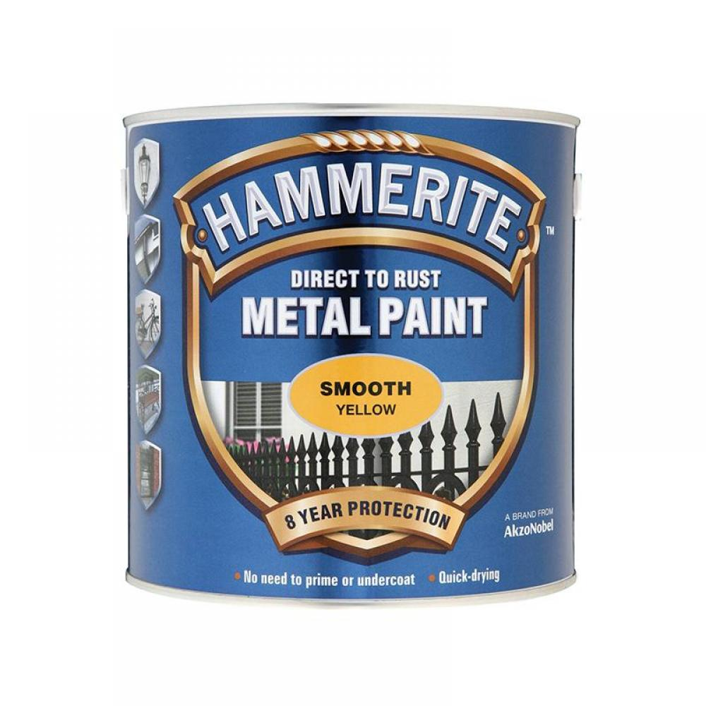 Hammerite Direct to Rust Smooth Finish Metal Paint Yellow 2.5 Litre