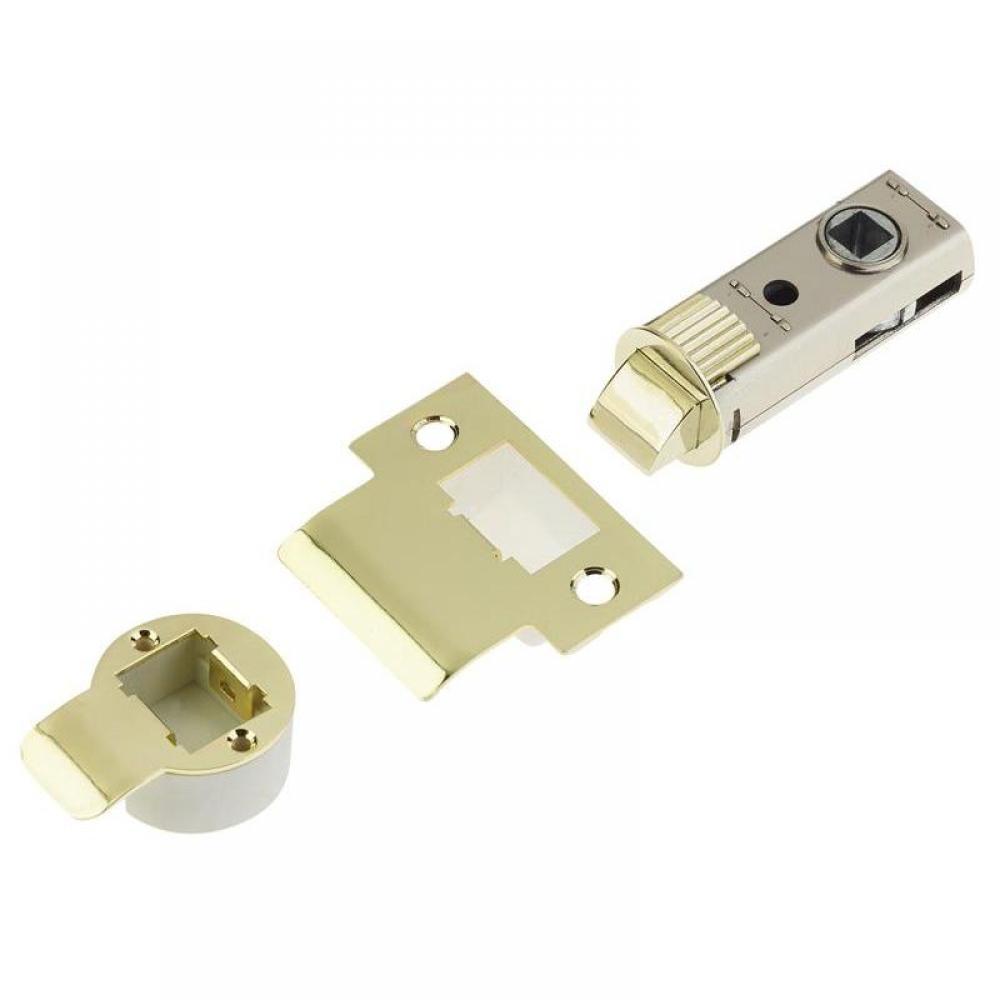 Union FastLatch Easy Fit Latch Brass 60mm (2.5in)